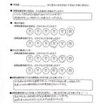 AC84F802-40F8-4CA6-97C3-5C3062C6FBBC.jpg