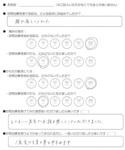 加工後F NAKAJIMA様_変形性脊椎症の腰痛.jpg