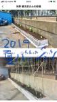 EF7588EE-D068-40FE-BCB6-961675B08C59.jpg